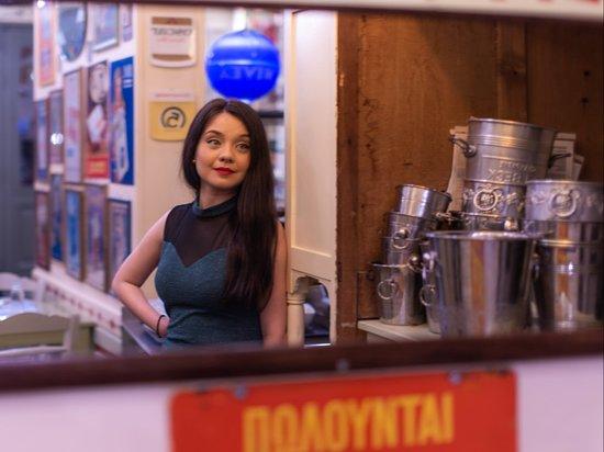 Oineas Restaurant: Με την Αρετη Κετιμε