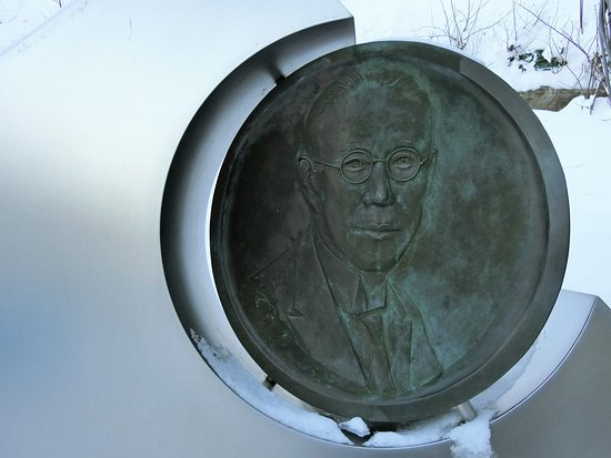 Okura Kishichiro Danshakuken Monument