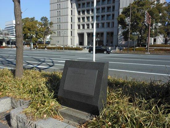 Restoration of Yodoyabashi Bridge and Oebashi Bridge Railings Monument