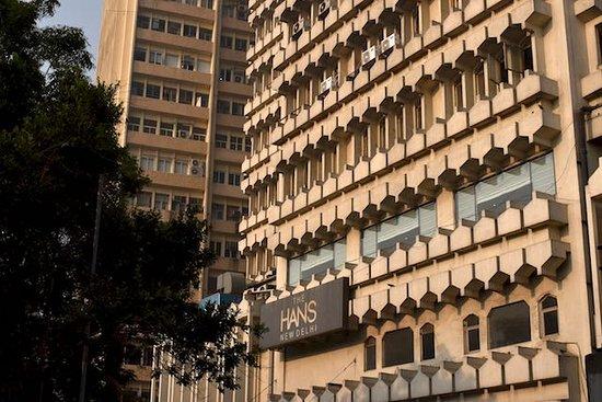 汉斯酒店照片