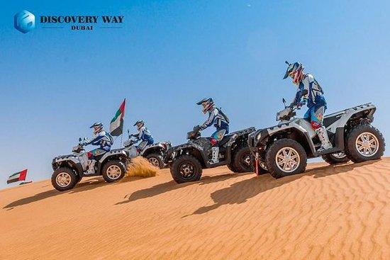 私人日落四轮摩托车和骑骆驼,沙滩登船和红沙丘野生动物园