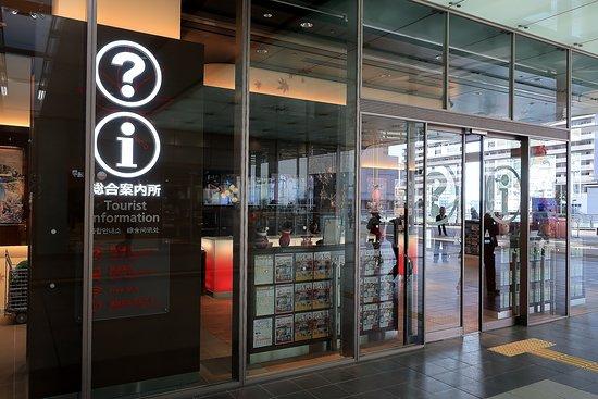 JR Hiroshima Tourist Information Center