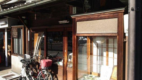 木村寅之助商店