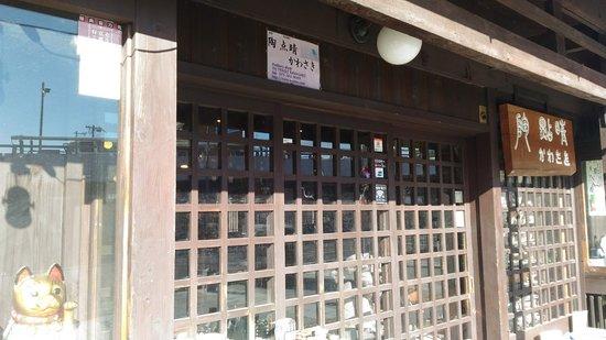 Totensei Kawasaki