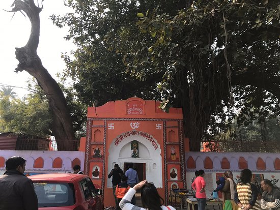 Hastinapur Photo