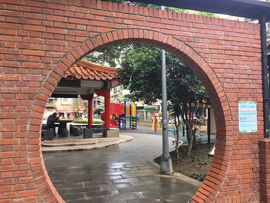 Xinxing Park
