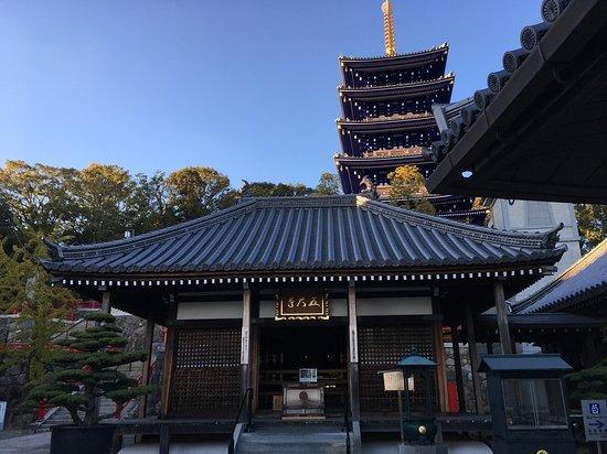 Nakayama-dera Temple Gomado