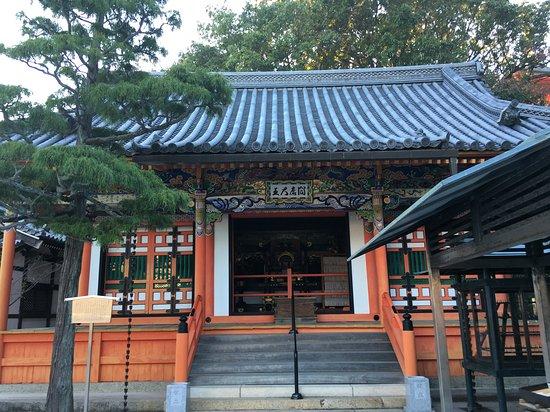 Nakayama-dera Temple Emmado