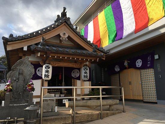 Saiko-in Temple