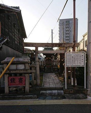 Toge Shrine