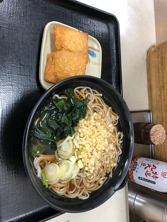 特選富士蕎麥麵+稻荷壽司JPY$640-
