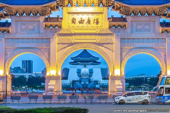 ‪Chiang Kai-shek Memorial Hall Park‬