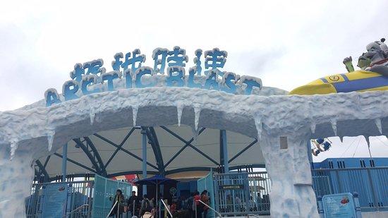 Ocean Park: حديقة المحيط