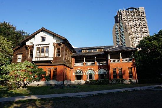 北投温泉博物馆