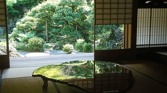 Kyutei Omuro