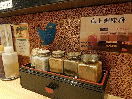 Mensho Tokyo : 卓上調味料