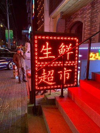 Foto de Changchun