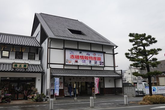 ‪Ako Information and Products Center‬