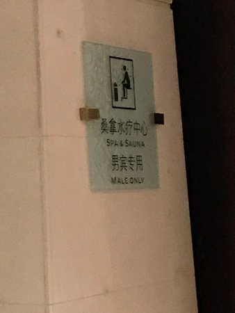Male only spa and sauna - none for female guests (Updated review)