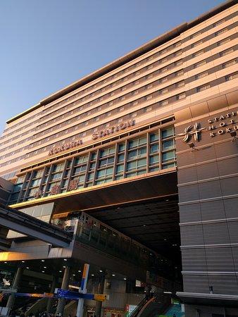 kokura station building kitakyushu 2019 all you need to know rh tripadvisor com