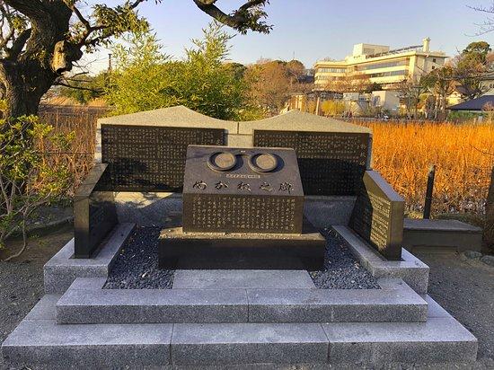 Megane Monument