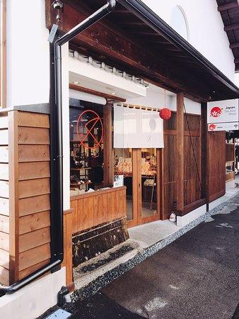 Shibaraku