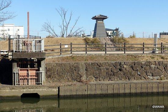 Ayase Riverside Park