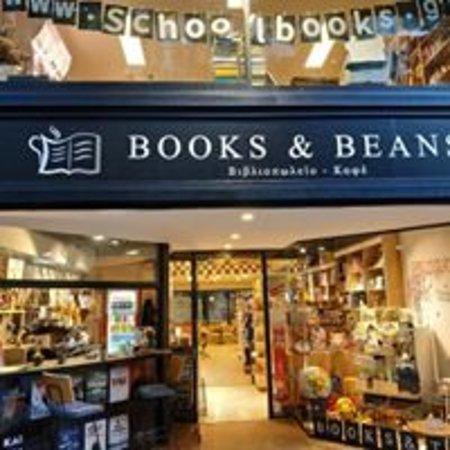 Books & Beans: Φορμίωνος 2Α