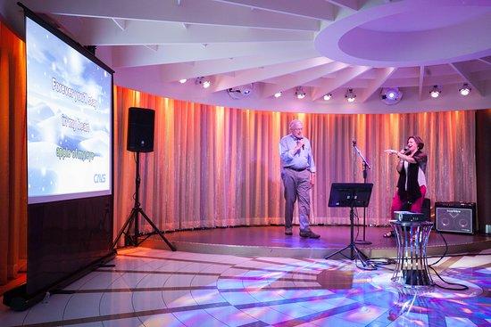 Sky Observation Lounge on Celebrity Reflection