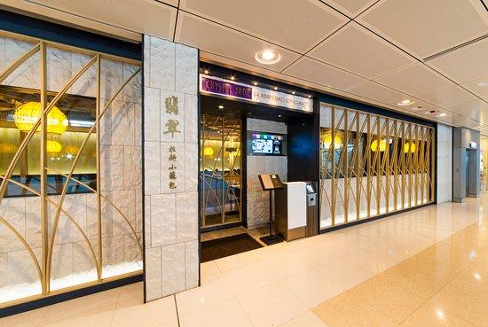 Crystal Jade La Mian Xiao Long Bao Ifc Hong Kong Central Menu Prices Restaurant Reviews Tripadvisor