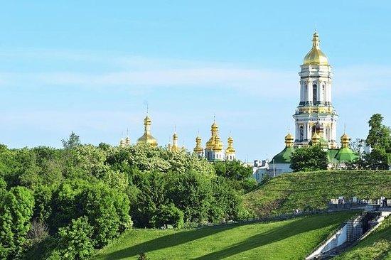 Visite guidée privée de Kyiv-Pechersk...