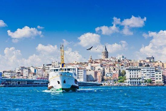 土耳其的Fez橙色通行證從伊斯坦布爾突出