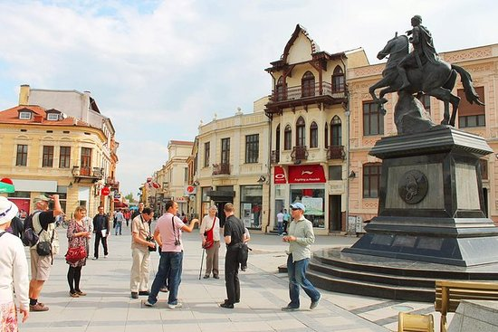 Full-Day Private Bitola Tour from...