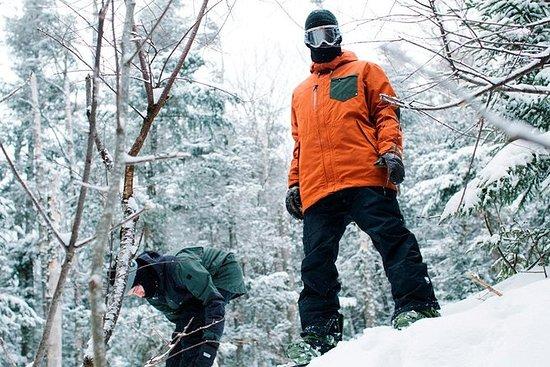 パークシティのスキージャケットまたはパンツレンタル