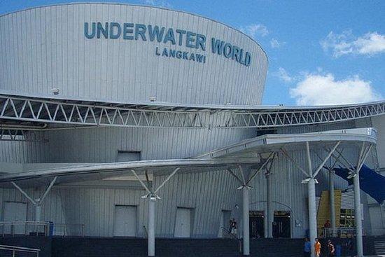 兰卡威海底世界门票