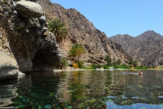 Wadi Abyadh og Wekan Village (Dags...