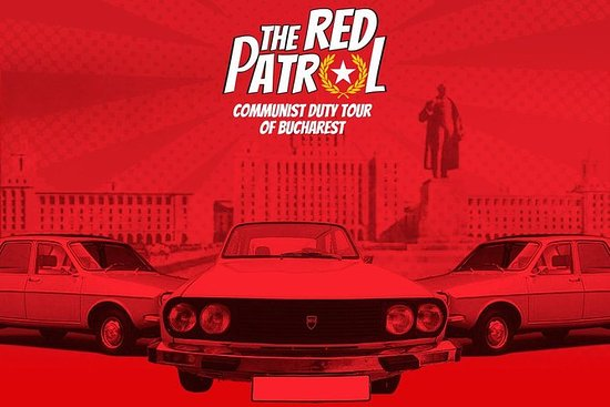 RedPatrol共和國之旅與達契亞