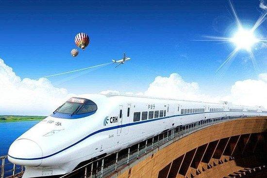 Xian til Chengdu Bullet Train Ticket...
