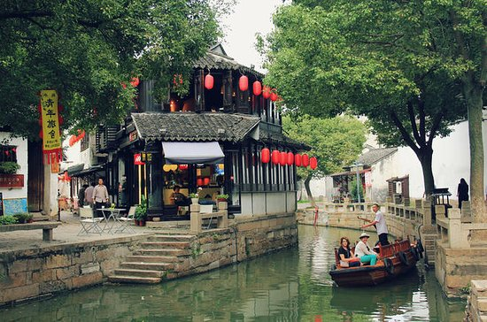 Private Suzhou and Tongli Water...