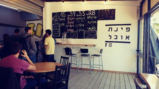 מגה וברק פינת אוכל, באר שבע - חוות דעת על מסעדות - TripAdvisor UV-04