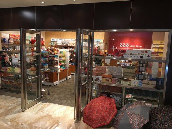 RuRuBu Gift Shop
