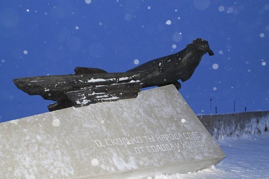 Monument To the Seal - the Savior of Citizens of Arkhangelsk and Leningrad: Памятник тюленю