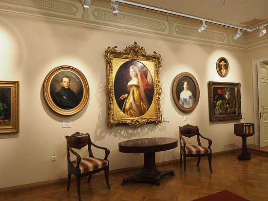 Museum of the Russian Art of Xvii - The Beginning of the XX Centuries