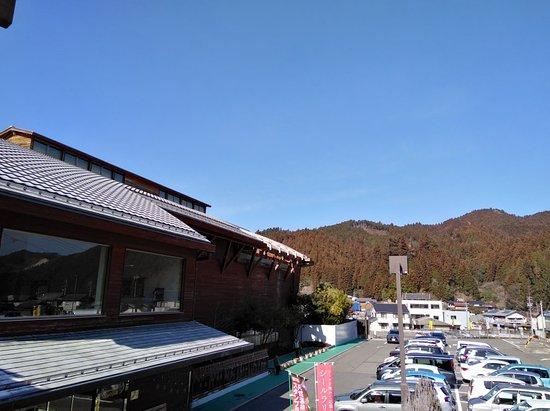 Inabu Onsen Donguri no Yu
