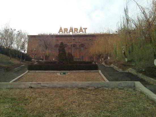 Yerevan Brandy Factory: Завод Арарат
