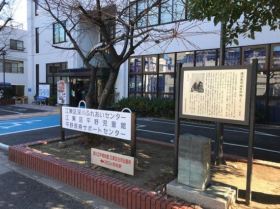 Bakin Takizawa Birthplace Monument