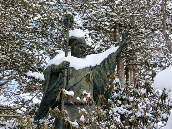 Judge Shima Yoshitake Bronze Statue