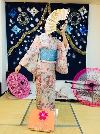 This is a new antique kimono