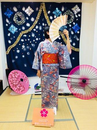 This is a new antique kimono.