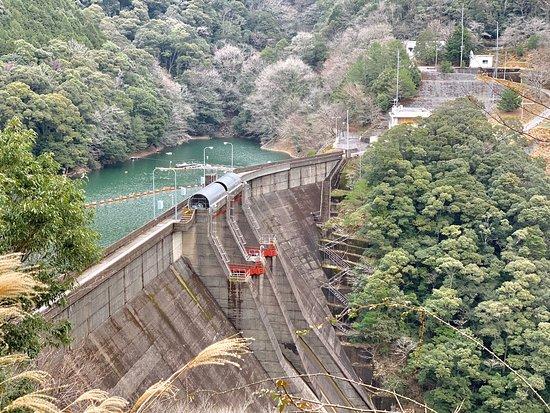 Ayaminami Dam